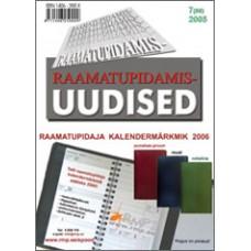 Raamatupidamisuudised nr 7, 2005