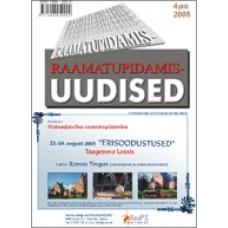 Raamatupidamisuudised nr 4, 2005