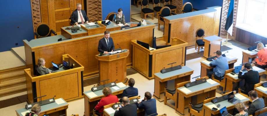 Riigikogu sai ülevaate Finantsinspektsiooni tegevusest
