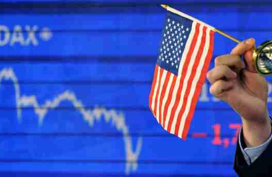 Открытие рынка форекс в сша